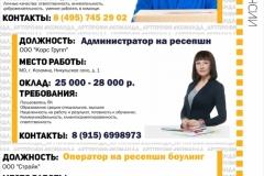 буклет 3_resized_20190625_064836115