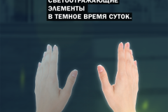 баннер1_соцсети