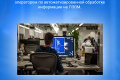 Информационные-системы-и-программирование-СП4