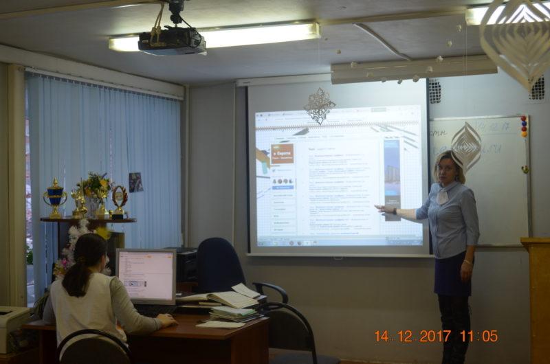 Открытый урок по МДК 01.01 Технология создания и обработки цифровой мультимедийной информации, преподаватель Пашутина А.В.