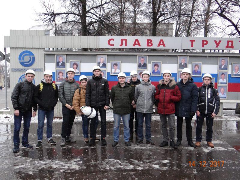 Уроки на предприятии ОАО ХК «Коломенский завод»