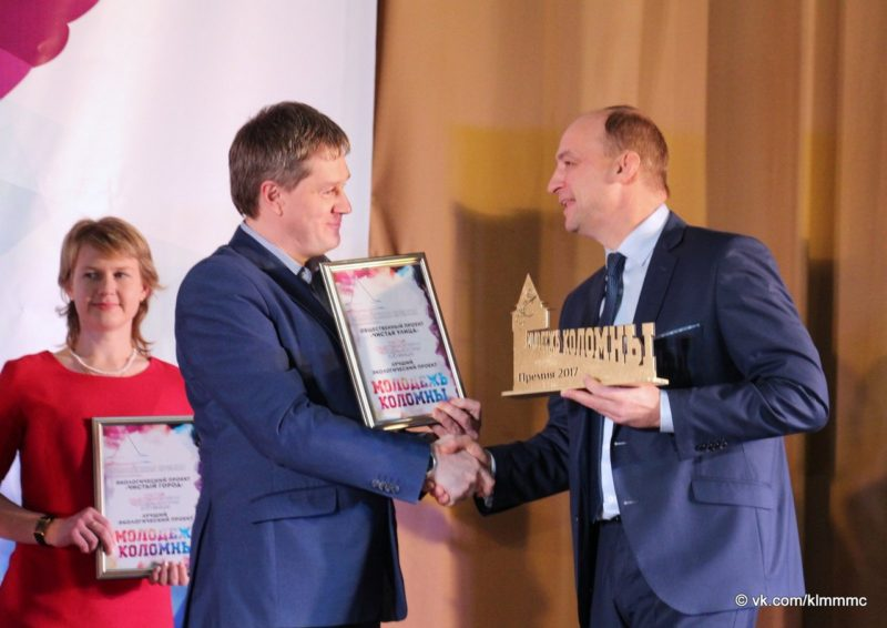 Премия «Молодеж Коломны»