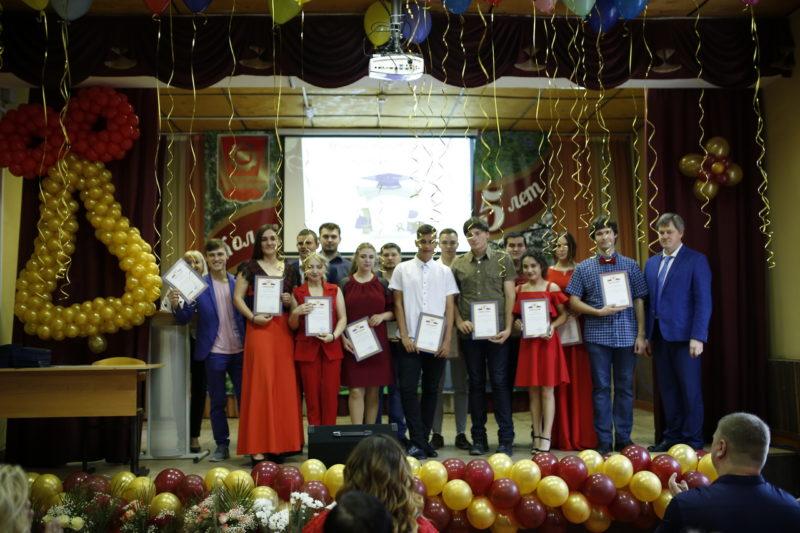 Торжественное вручение дипломов выпускникам 2019 года