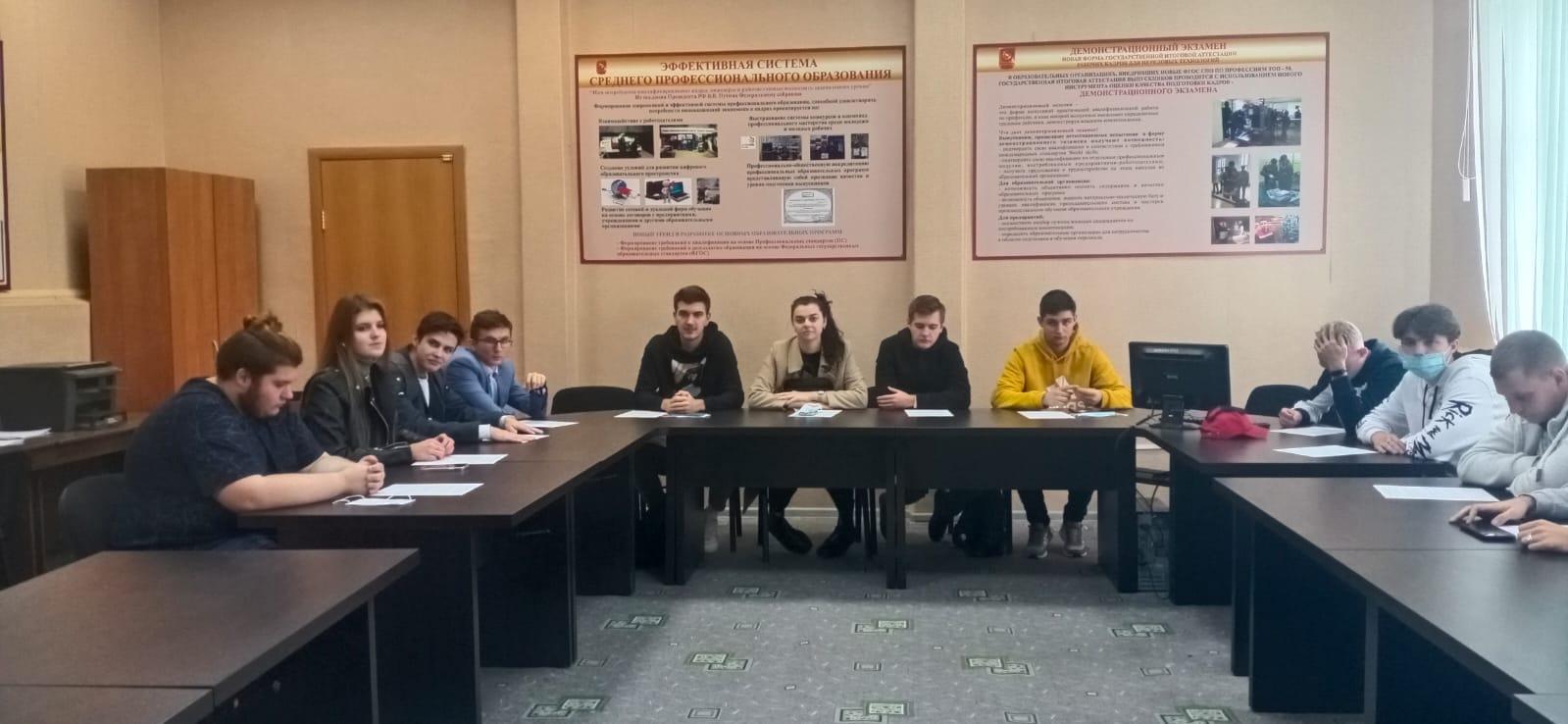 Студенты ГСГУ в «Колледже «Коломна»