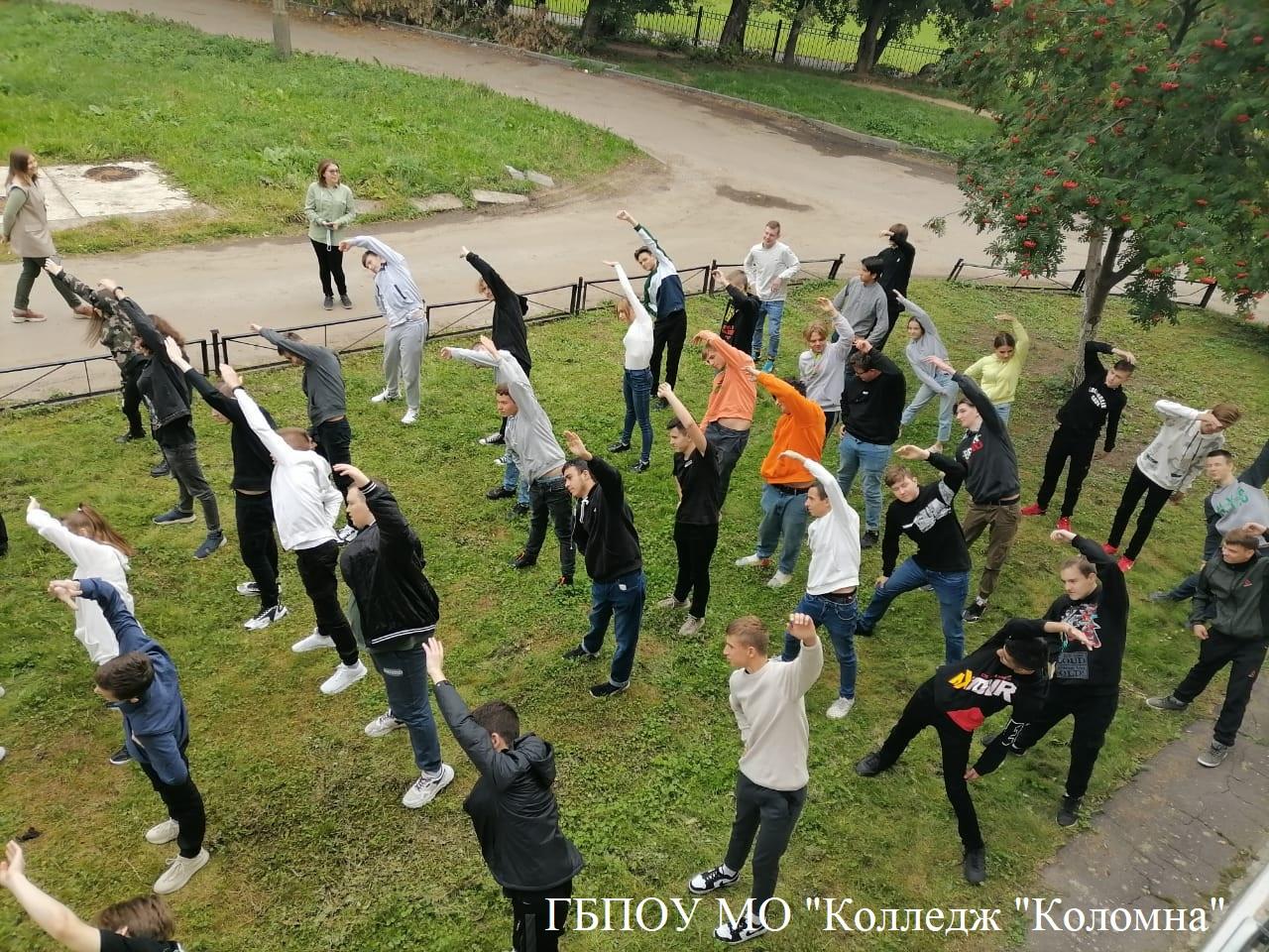 3 сентября в ГБПОУ МО «Колледж «Коломна» стартовала неделя здоровья.