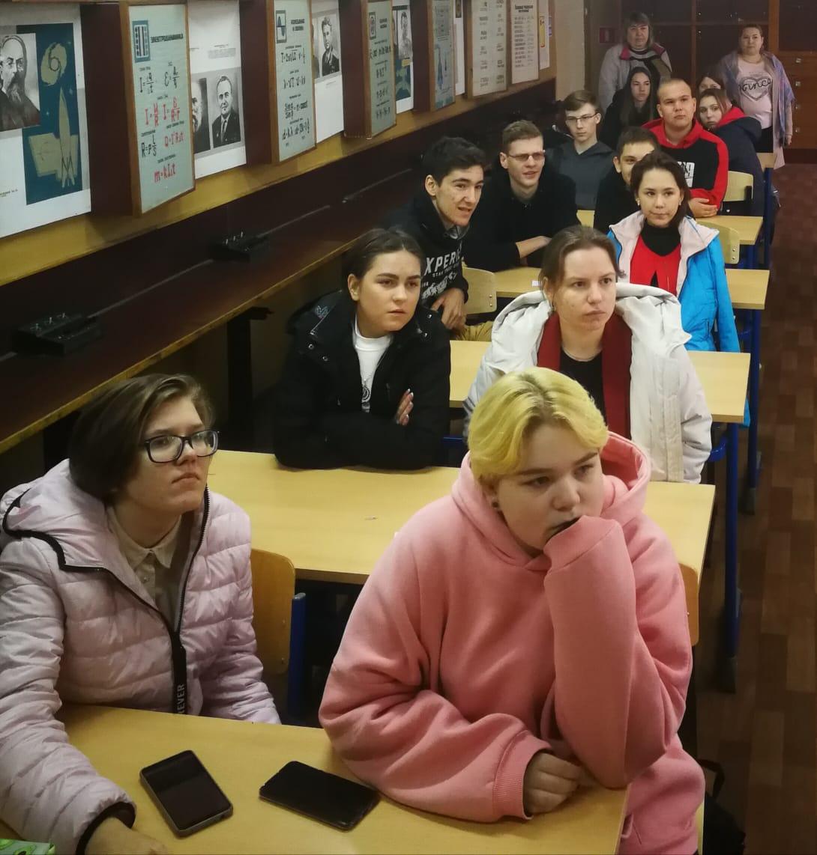 Квест «Рубильник» в рамках всероссийской акции по энергосбережению «Вместе ярче»
