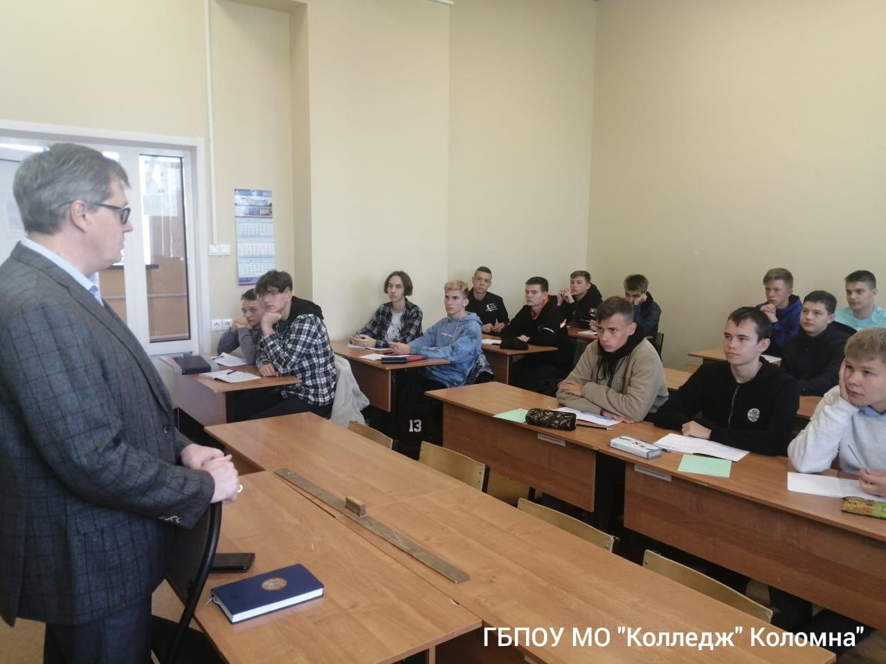 Встреча студентов первого курса с директором колледжа Ширкалиным М. А.