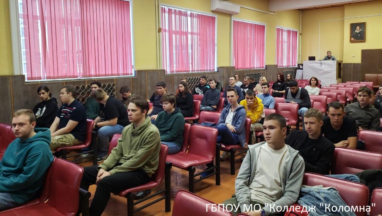 Встреча студентов выпускных групп (402, 404, 307) с представителями Межрайонной ИФНС России №7 по Московской области.