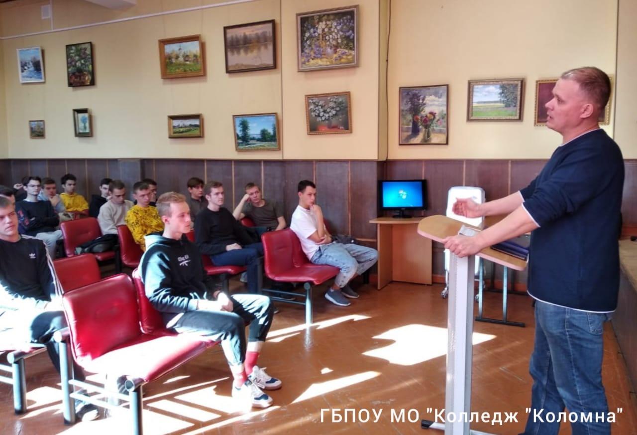 Встреча студентов четвертого курса с представителем ФСБ