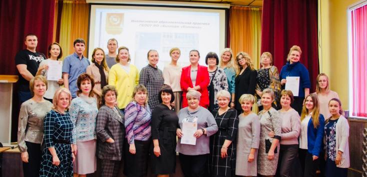 Региональный семинар «Инклюзивное образование: опыт, проблемы, взаимодействие»